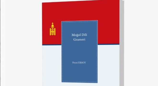 TDK'dan Yeni Yayın: 'Moğol Dili Grameri'